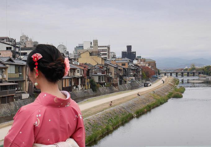Kyoto Uferansicht